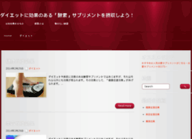 iklan-mobil.net