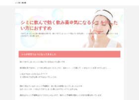 iklanbarisgratispasang.net