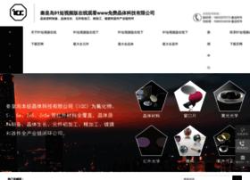 iklanmantap.com
