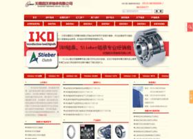 iko-bearing.cn