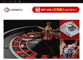 ikoinoyu.com