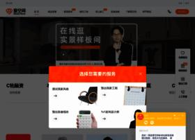 ikongjian.com