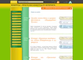 ikonkursi.ru