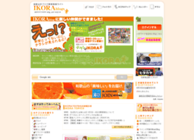 ikora.tv