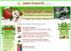 ikorot97.ru