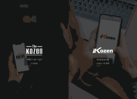 ikozen.com
