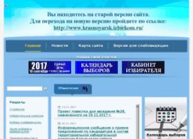 iksrf24.ru