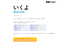 iku4.com
