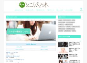 ikumenpapa.com