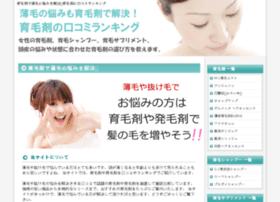 ikumou-web.net