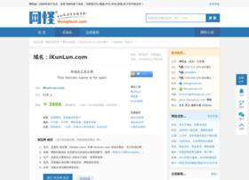 ikunlun.com