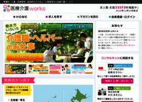 ikworks.jp