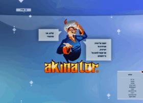 il.akinator.com