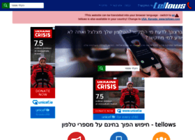 il.tellows.org