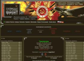 il2.aviasibir.ru
