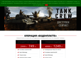 il2sturmovik.ru