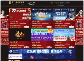 ilaelamam.com