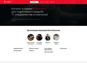 ilanskij.unassvadba.ru