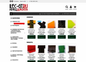 ilec-gt.ru