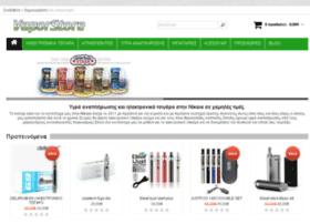 ilektronikatsigara.com