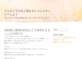 ilerta.com