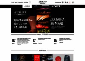 ilforno.ru