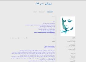 ilia-khoei.blog.ir