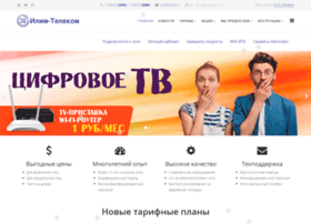 ilim-telecom.ru