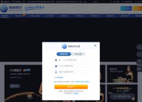 ilinhua.com