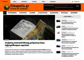 ilioupolis.gr