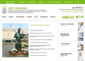 ilizarov.ru