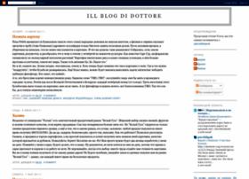 illdoctor.blogspot.com