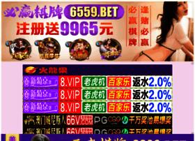 illicocard.com