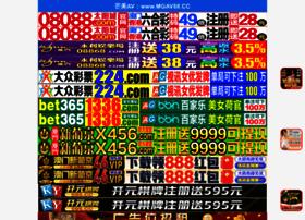 illini-nation.net