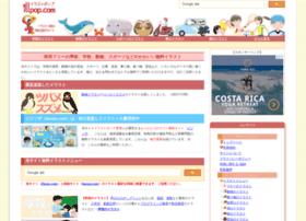 illpop.com