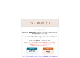 illu-member.jp