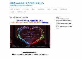illuart-board.net