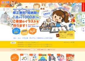 illust-factory.com