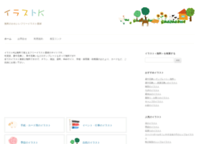 illustk.com
