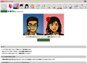 illustmaker.abi-station.com