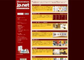 illustrators-jp.net