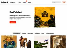 illustrators.ru