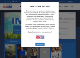 illuzion.ru