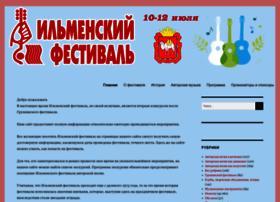 ilmeny.org.ru