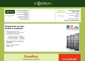 ilolmo.far.ru