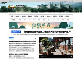 ilonggang.sznews.com