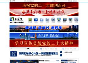 ilonghua.sznews.com