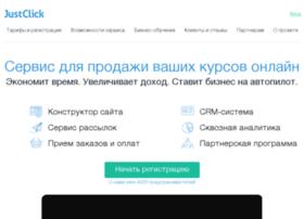 ilove.kalsin.ru
