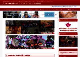 ilove99.org