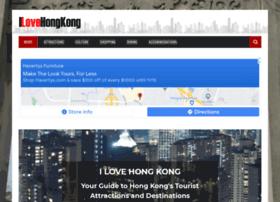 ilovehongkong.org